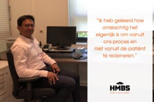 Quotes testimonials website HMBS.010